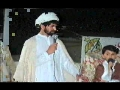 [1] Quran Conference - Qari hussain Mehdi - 2005 - Urdu Arabic