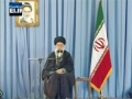 Imam Khamenei speech with Iran Army Commanders بيانات در جمع فرماندهان ارتش - Farsi
