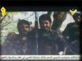 Martyr Hassan Souli | بساتين الورد - الشهيد حسن صولي - Arabic