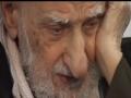 وداع با آيت الله بهجت Farewell to Ayatullah Bahjat (r.a) - Farsi
