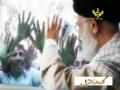 [5] داستان عشق Dastan e Eshq 5 - [Warm Welcome] - Urdu