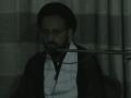 H.I. Sadiq Raza Taqvi - تسبیح و معجزات حضرت زھرا اور خطبہ فاطمیہ کے نکات -  Urdu