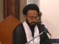 H.I. Sadiq Raza Taqvi - خطبہ حضرت زہرا - ھماری زندگی میں نظم کی اھمیت - Urdu