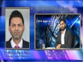Iran-Pakistan Gas Pipeline and Pakistan Energy Situation - An Analysis - Hidayat TV, UK [URDU]
