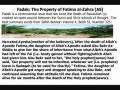 Sunni Aalim and Shia Aalim - Exchange of views - Part 3 - URDU