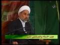 Speech H.I. Samari - جایگاہ امامت - Shahadat Hazrat Fatima Zahra s.a - Farsi