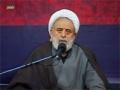 Speech Ansarian - حضرت فاطمہ س ریشہ ہمہ خوبیھا - Hazrat Fatima Zahra s.a - Farsi