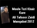 Munqabat: Maula teri khair karay - Urdu