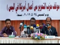 [25 May 2012] Yemen liberation party demands end to western interference - English