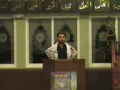 Poetry - Hazrat Meesam e Tammar (r.a) - Urdu