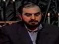 [1]  علی ع - Tarhi baraye Farda - Rahim Pour Azghadi - Farsi