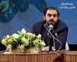 دولت عشق و عدل جہانی - Tarhi Baraye Farda - Dolate Eshq wa Adle Jahani - Rahim Pour Azghadi - Farsi