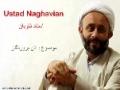 استاد نقویان Ustad Naghavian اذن پروردگار Izn Perwardigar - Farsi