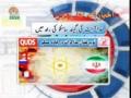 [29 May 2012] Program اخبارات کا جائزہ - Press Review - Urdu