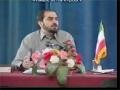 اسلام را تجریہ کردند - Tarhi baraye Farda - Rahim Pour Azghadi - Farsi