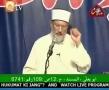 Sunni Aalim - Fazail of Sayyeda Fatima Zahra (s.a) - URDU