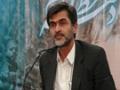 امام خمینی: افعال انسان یا برای خدا است یا برای نفس - Farsi