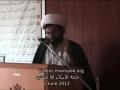 Friday Sermon - H.I. Agha Jamshaid - Lahore - 2 June 2012 - Urdu