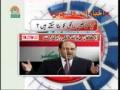 [31May 2012] Program اخبارات کا جائزہ - Press Review - Urdu
