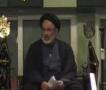 Tazkia Nafs Urdu Majlis Part - 10