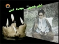 [1] امام خمینی رح مجدد دین - Imam Khomeini, Revived Religion, Islam - Urdu