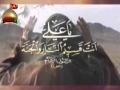 ساقي الكوثر حيدر حيدر - اباذر الحلواجي - Arabic