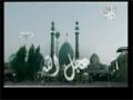 عجل الله فرجک Ya Allah hasten his re-appearance - Arabic sub Farsi