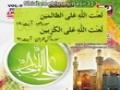 Ali Deep Manqabat 2012 - لعنت اللہ علی الظالمین - Urdu