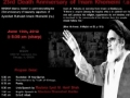 *ANNOUNCEMENT* Imam Khomeini (r.a) Event in Chicago, IL USA - 10 June 2012 - English