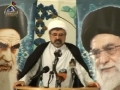 [3] Imam Khomeini Conference(2012) - London, UK - Sheikh Bahmanpour - English
