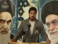 [5] Imam Khomeini Conference(2012) - London, UK - Br. Nabil Ahmad Awan - English