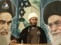 [7] Imam Khomeini Conference(2012) - London, UK - Sheikh Hamza Sodagar - English