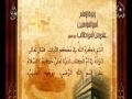 زيارة الامام علي عليه السلام Ziyarat Imam Ali (a.s) - Arabic