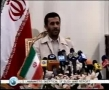 Ahmadinejad condemns Gaza seige - English