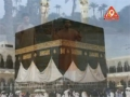 Allah Hoo - Faraz Ali and Waris Ali Manqabat 2012 - Urdu
