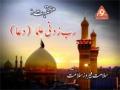 Rab e Zidni illma - Faraz Ali and Waris Ali Manqabat 2012 - Urdu
