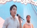 Son Of Shaheed Raza MWM S.G Quetta - Quran & Ahlebait (a.s) Conference - Bhakhar - 10 June 2012 - Urdu