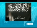 [11 June 2012] Syrian TV broadcasts terrorist confessions -  English