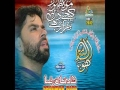 [Audio] Khuda Kitna Barra Hai - Shadman Raza Manqabat 2012 - Urdu