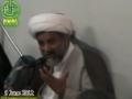 ولایت = دین اور حکومت *MUST WATCH* H.I. Raja Nasir Abbas - 9 June 2012 - Urdu