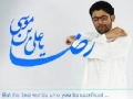 Aye Mola Raza (a.s) - Mir Hasan Mir Manqabat 2012 - Urdu