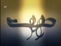 گلگت بلتستان کی حقیقت - Gilgit Baltistan - Haqeeqat - 13 June 2012 - Urdu