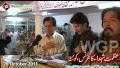 [Noha] حسینیت زندہ باد - Azmat Shuhada Conference Quetta - 28 october 2011 - Farsi