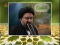 Friday Sermon - Tehran University - 7th March 2008 - Urdu