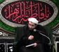 [1/3] The Status of Women In Islam - Sh. Sekaleshfar - English