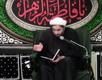 [3/3] The Status of Women In Islam - Sh. Sekaleshfar - English