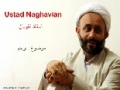 استاد نقویان Ustad Naghavian ترحم Turhum - Farsi