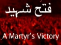 Fatah E Shaheed [Dharna-Shaheed Askari Raza 01-01-2012] - Urdu