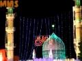 13 Rajab - Imam Ali Birthday Worldwide دنیا بھر میں جشن مولاۓ کائنات ع - Urdu