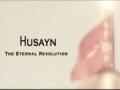 HUSSAIN (a.s) - The Eternal Revolution - English